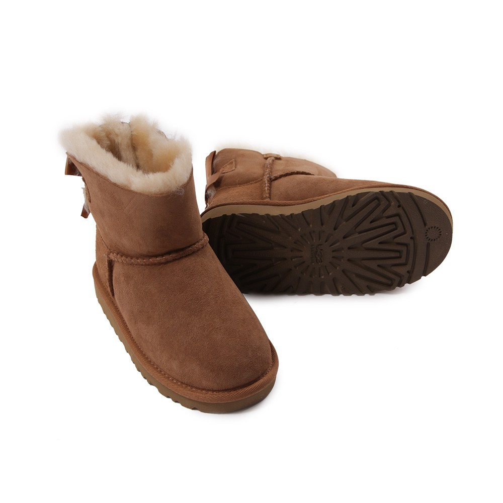 Besson chaussures torcy - Besson chaussures cholet ...