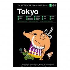 Guide de voyage Tokyo Multicolore