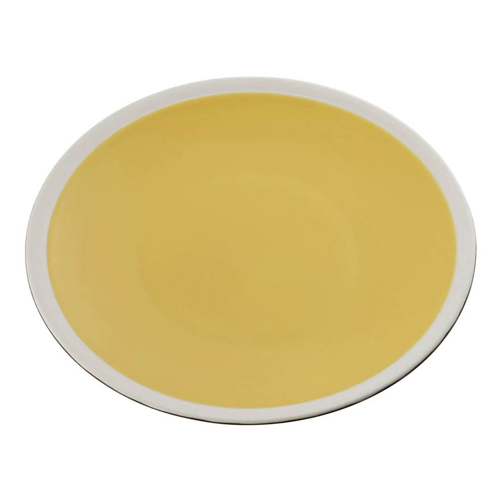 Sicilia Serving Plate D26cm Sunflower Yellow Maison Sarah Lavoine