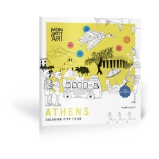 product-Mon Petit Art Athens City Tour Coloring Book and Stickers