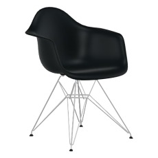 product-Vitra Eames DAR Chair - Charles & Ray Eames, 1950